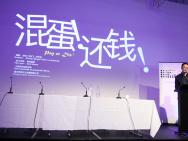 中澳合拍论坛召开 新项目发布拟邀吴磊搭档锤哥