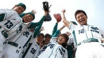 《棒球之爱》预告片