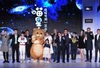 """11月25日,喜剧电影《喵星人》在京举行发布会,导演陈木胜携主演古天乐、马丽、""""小芈月""""刘楚恬、黄星羱、喵星人""""犀犀利""""亮相。片中,首次搭档的古天乐与马丽饰演一对夫妻,他们将与来自神秘喵星球的犀犀利相遇并发生一系列搞笑温暖的故事。"""