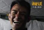 """88张表情包高能上线!今日,由成龙领衔主演,丁晟导演,黄子韬、王凯、桑平、吴永伦主演,王大陆特别出演的电影《铁道飞虎》首发表情包剧照。在不久前发布的""""表情包""""海报中,飞虎队丢出的一个个表情炸药包在网上炸出一片欢乐。这次片方再出大招,一口气发布了88张表情包剧照供网友""""斗图"""",剧照中成龙、黄子韬、王凯、王大陆表情""""奔放"""",张力十足,配合着魔性文案,令网友高呼""""笑疯了""""。"""