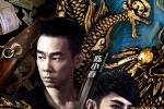 《呆呆计划》12.9破局上映 陈小春汪东城联手抗敌