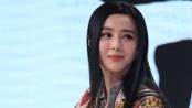 """范冰冰拿奖归来成焦点 演技""""究竟""""如何引热议?"""