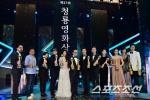 第37届青龙电影奖揭晓 《局内人们》成最佳影片
