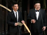 林雪任贤齐同台颁奖 林雪幽默风趣引观众会心一笑