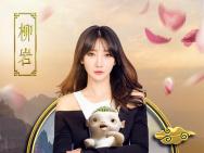 《捉妖记2》曝新演员 大鹏柳岩黄磊加盟捉妖天团