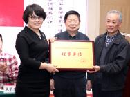 中国首届公益微电影十佳评选活动在北京宣布启动