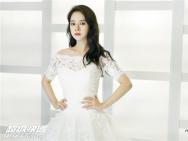 《超级快递》新剧照 宋智孝穿婚纱美翻惊艳撩人