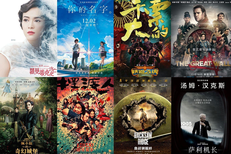 12月观影指南-张艺谋《长城》打怪 成龙压轴登场