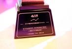 """11月29日晚,2016中国娱乐指数盛典在京举行,相关产业类大奖及""""明星榜""""、""""内容榜""""、""""企业榜""""三大主体榜单结果揭晓。其中,1905影业公司凭借电影《愤怒的小鸟》全案营销斩获年度""""最佳娱乐营销案例奖""""。至于榜单方面,TFBOYS成员易烊千玺力压鹿晗等人气偶像,登上""""饭圈影响力榜""""第一,而2016年中收获超高关注度和话题度的网剧《老九门》、《法医秦明》,网文《盗墓笔记》、《择天记》等则入选了""""内容榜""""TOP10名单。"""