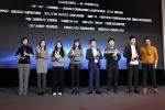 2016娱乐指数榜单揭晓 易烊千玺粉丝影响力超鹿晗