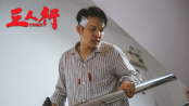 《三人行》定档发布会钟汉良后台跟拍