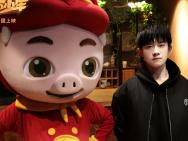 《猪猪侠》1月7日上映 易烊千玺为神秘角色配音