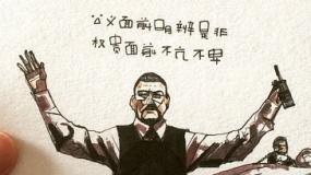 《寒战2》行动正式启动!大律师简奥伟篇