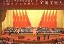 习近平:筑就中华民族伟大复兴时代文艺高峰
