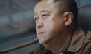 《一念无明》首发双语版预告片