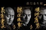 《上海王》