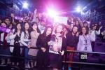 《28岁未成年》广州路演 观众赞倪妮演活两个角色