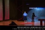 """12月2日中午,韩雪发微博分享了一段自己在TEDxSuzhou的英文演讲视频,配文称,""""第一次全程非母语演讲,准备的时候很是紧张。"""""""