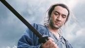 《三少爷的剑》林更新特辑 练剑学步法片场很忙