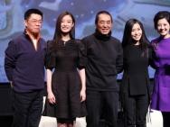 张艺谋为女儿执导新片站台 倪妮佟大为畅谈28岁