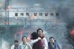 韩国连续4年累计观影人次破2亿 《釜山行》领衔