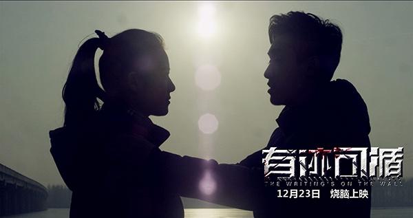 《有迹可循》曝主题曲MV 比肩朴树《平凡之路》