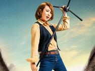 《东北往事之破马张飞》预告海报 贾乃亮马丽携手
