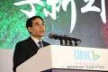 聂辰席同志出席中国网络视听大会并作主旨演讲