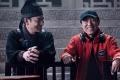 351期:刘德华再合作张艺谋 黄磊跨行首当导演