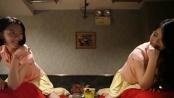 《骨妹》曝光香港预告 按摩女赚钱养家情同姐妹