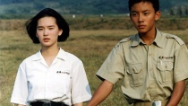 《牯岭街少年杀人事件》 20周年修复重映版预告