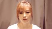 《失恋日》邓丽欣采访特辑:我真的错了