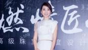 闫妮瘦身变瓜子脸 新片《情圣》扮演性感女上司