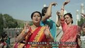 《功夫瑜伽》舞火到印度了 印度大妈挑战中国大妈
