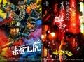票房缓增缺乏爆款 2016中国电影市场回归品质