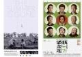 大陆影片在台湾上映有多困难?每年抽签10个名额