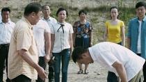 《燕振昌》曝预告片 村支书向老领导90度鞠躬