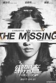 徐静蕾《绑架者》转型悬疑 将于明年4月1日上映