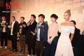 《情圣》郑州助粉丝求婚 肖央领唱《不想上班》