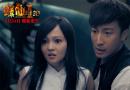 张韶涵暌违银幕12年 首演惊悚片《碟仙诡谭2》