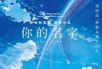 香港影市在圣诞档《星球大战外传:侠盗一号》等片的助力下重回高位,截至28日,《星球大战外传:侠盗一号》入账1311万港元,累计票房达到3435万港元,牢牢占据榜首位置。12月22日,赶上5片同时亮相的盛况,其中星爵新作《太空旅客》和动画喜剧《欢乐好声音》位列第2第3名。