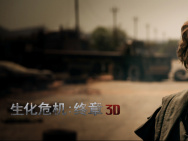 《生化危机6》日本开画获赞 首周票房创历史新高