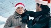 海外四地元旦祝福中国电影 海外观众一同跨年