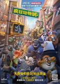 """今年全球动画电影或将萎缩 """"小黄人""""有望登顶"""