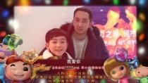 """《猪猪侠4》街采视频 """"猪老爸""""争做好爸爸"""