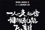 """《一路逆风》厦门路演获赞 邓紫棋:""""不怕路难"""""""