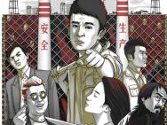 《少年巴比伦》热血漫画风人物海报 董子健迷李梦