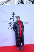 壹尺传媒年终盛典在京召开 2017年片单首次曝光
