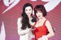《赢天下》范冰冰再演传奇女性 力邀偶像潘迎紫