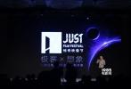 1月10日下午,首届惊奇·电影创投会在北京W酒店举行,活动中众多科幻界大咖莅临现场,就当下及更远的未来中国科幻电影的发展做了进一步的探索。到场的200余位嘉宾来自电影、媒体、科技、金融等不同领域。而创投项目的海报及先导预告片也在此次活动中首次亮相。